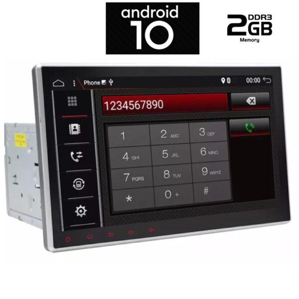 IQ-AN X6100_GPS
