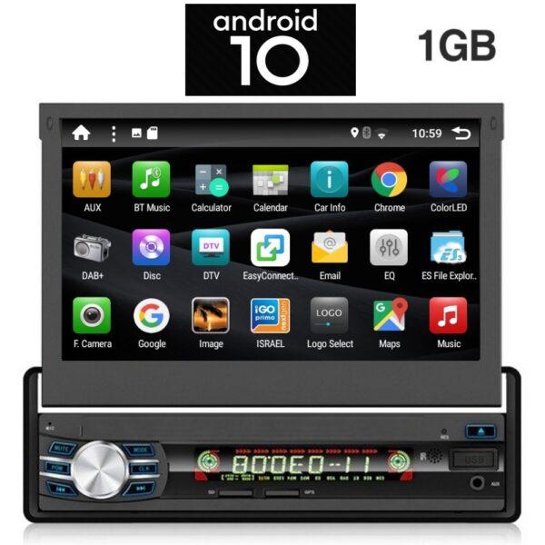 IQ-AN X620_GPS οθονη