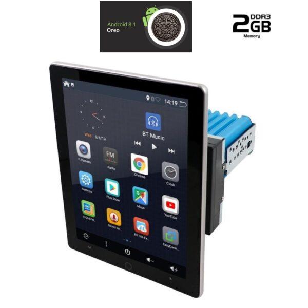 IQ-AN X6300_GPS